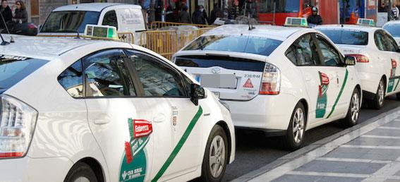 PSOE Granada pide la desaparición del Instituto del Taxi