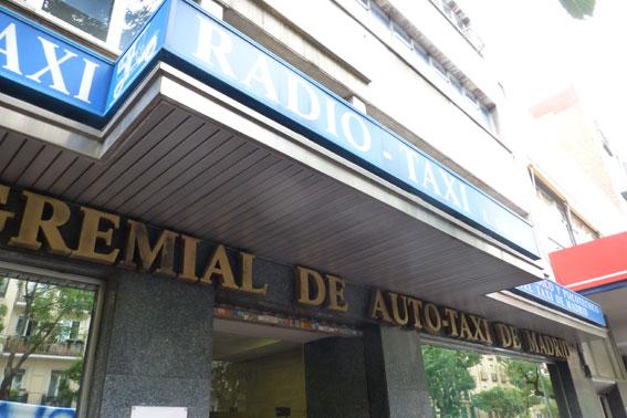AGATM reclamará por el cártel creado entre los concesionarios