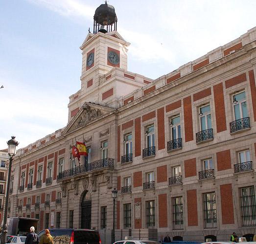 La CAM rechaza las tarifas del Ayuntamiento y las congela de nuevo