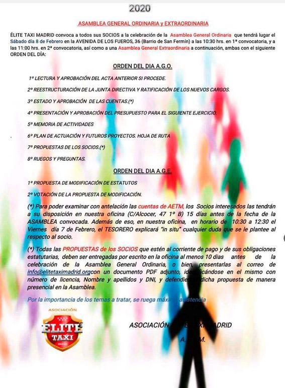 Asamblea Ordinaria y Extraordinaria de Élite Madrid el próximo 8F